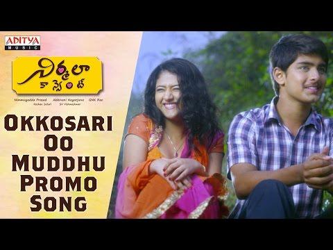 Okkosari Oo Muddhu Promo Song |Nirmala Convent Songs |Akkineni Nagarjuna,Roshan,Shriya,Roshan Saluri