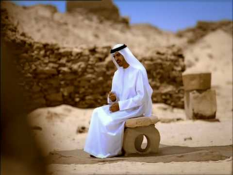 Ahmed Bukhatir - Zawjati (My Wife)  زوجتي - أحمد بوخاطر - Arabic Music Video Mp3