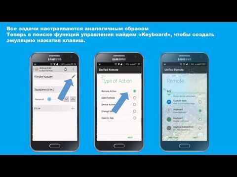Android Ujkjcjdjt Eghfdktybt