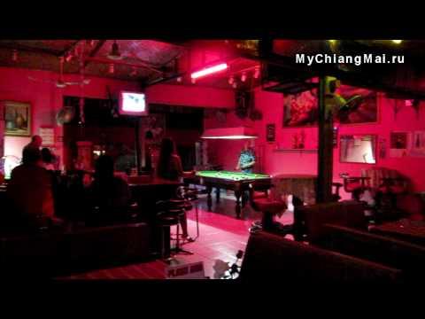 Bars on Loi Kroh rd. ChiangMai Thailand / ЧиангМай Таиланд
