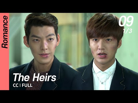 [CC/FULL] The Heirs EP09 (1/3) | 상속자들