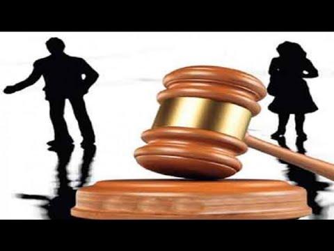احذر الزواج الثاني..عقوبة وحبس في هذه الحالة