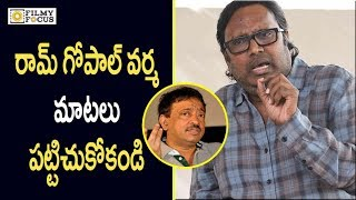 Gunasekhar Comments On RGV About Nandi Awards