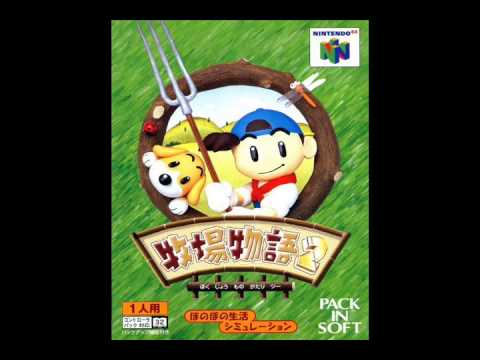 rom harvest moon 64 nintendo 64 deutsch