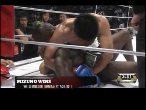 Dream 15 Fight Highlights and Recap