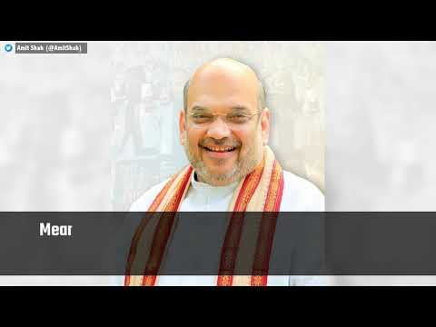 Happy birthday messages - Trending Happy Birthday, Amit Shah: Greetings flood social media