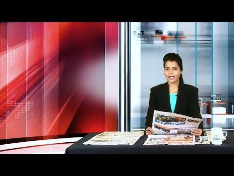 News paper in Sri Lanka : 24-06-2017