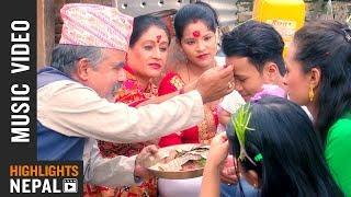 दशैं तिहार - New Dashain Tihar Song 2017/2074 | Dhiraj Khatri, Mamata Khatri (Basnet)