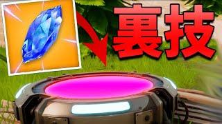 【フォートナイト】ジャンプパッドで999m飛ぶ裏技を発見!!