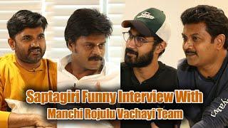 Saptagiri Funny Interview with Manchirojulochai Movie Team |