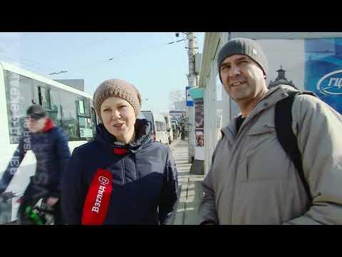 Обвал рубля. Мнение саратовцев