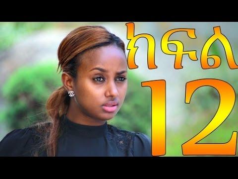 Meleket Drama Part 12 on KEFET.COM