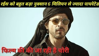 Nonton Shahrukh Khan Raees Was The Most Pirated Hindi Movie Of 2017   Film Subtitle Indonesia Streaming Movie Download