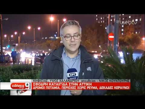 Καταστροφές αφήνει πίσω της η κακοκαιρία – Επιδεινώνεται ο καιρός σταδιακά | 21/11/2019 | ΕΡΤ