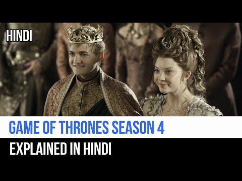 Game of Thrones Season 4 Recap In Hindi | Captain Blue Pirate |