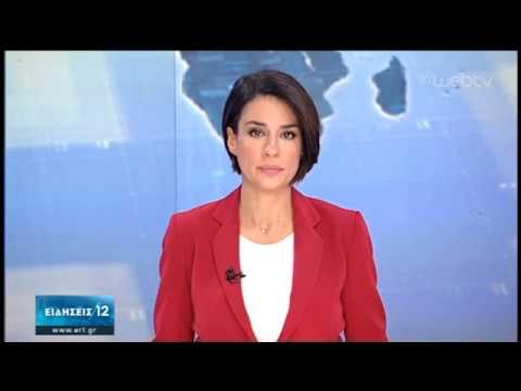 Γηροκομείο Αθηνών: Ανεστάλη από τη ΔΕΗ η διαδικασία διακοπής ρεύματος | 14/01/2020 | ΕΡΤ