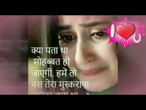 Video Mar katari mar jau Hindi song zakhmi Dil download in MP3, 3GP, MP4, WEBM, AVI, FLV January 2017