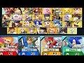 Super Smash Bros Ultimate E3 Demo Gameplay Nintendo Swi