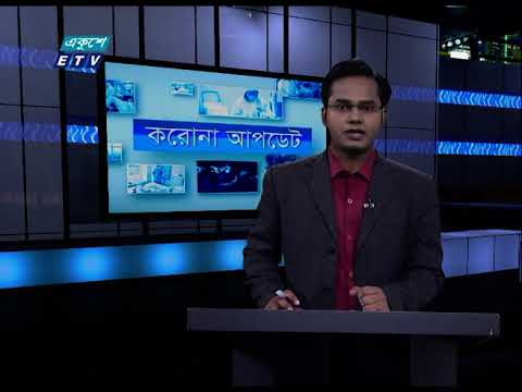 12 Pm Corona Update ।। 14 September 2020 || ETV News