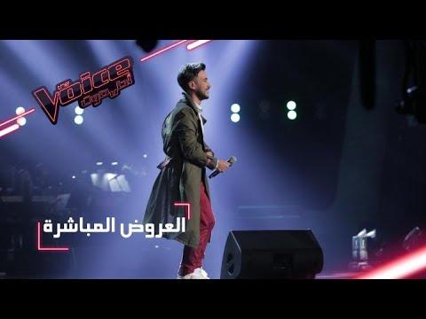 """حسين بن حاج يغني موال جزائري و""""يا صغيري"""" في برنامج The Voice"""