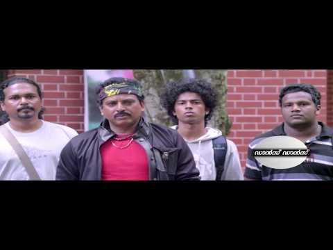Dance Dance Malayalam Movie Official Trailer | Ramsan, Suraj Venjaramood, Aishwarya, | Nisar