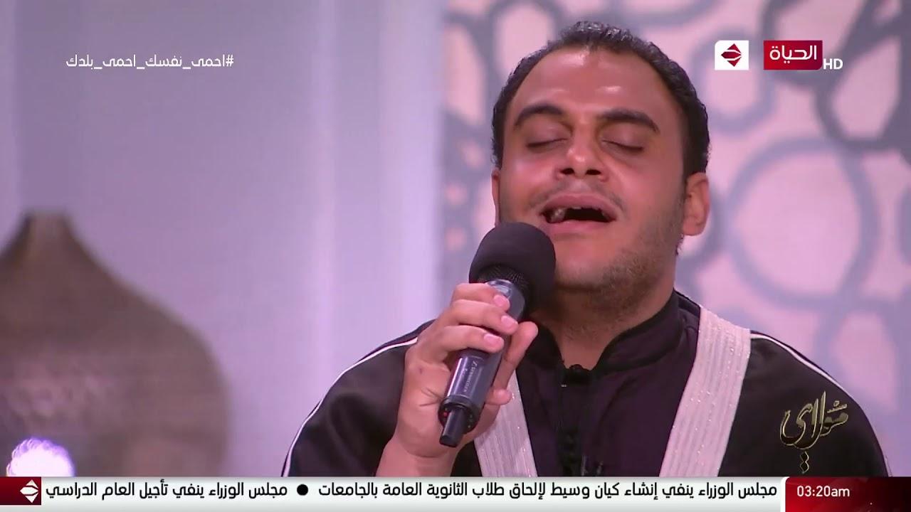 """مولاي - """"اغمضت عيني كي يراك فؤادي"""" بصوت المنشد أحمد خضر"""