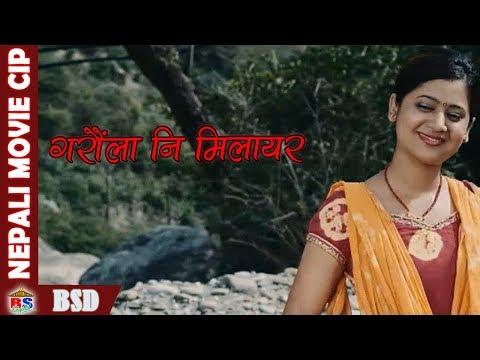 (गरौंला नि मिलायर || Nepali Movie Clip || Fanko - Duration: 11 minutes.)