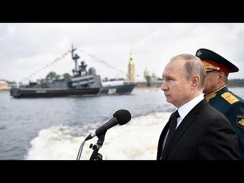 Ο Πούτιν και  η «Ημέρα του Ναυτικού» – ΒΙΝΤΕΟ