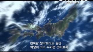 Nonton                                                                                                                       Basara  The Last Party  2011 Trailer Korea Ver Film Subtitle Indonesia Streaming Movie Download