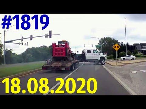 Новая подборка ДТП и аварий от канала Дорожные войны за 18.08.2020