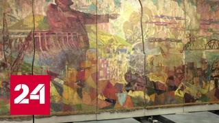 Чудом спасенную фреску Маслова