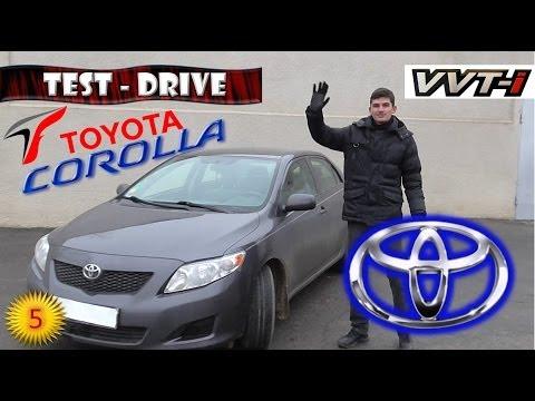 2012 Toyota corolla 1.8 снимок