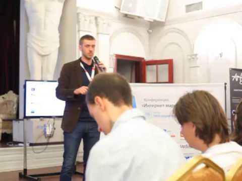 0 Сказ о том, как мы побывали на конференции 8Р: Интернет маркетинг в Украине