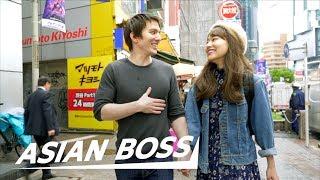 Video We Rented A Girlfriend In Japan | ASIAN BOSS MP3, 3GP, MP4, WEBM, AVI, FLV Juli 2019