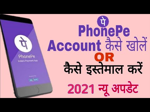 Phonepe Par Account Kaise Banaye Pura Process