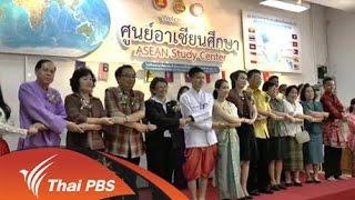 ทุกทิศทั่วไทย - 6 ต.ค. 58
