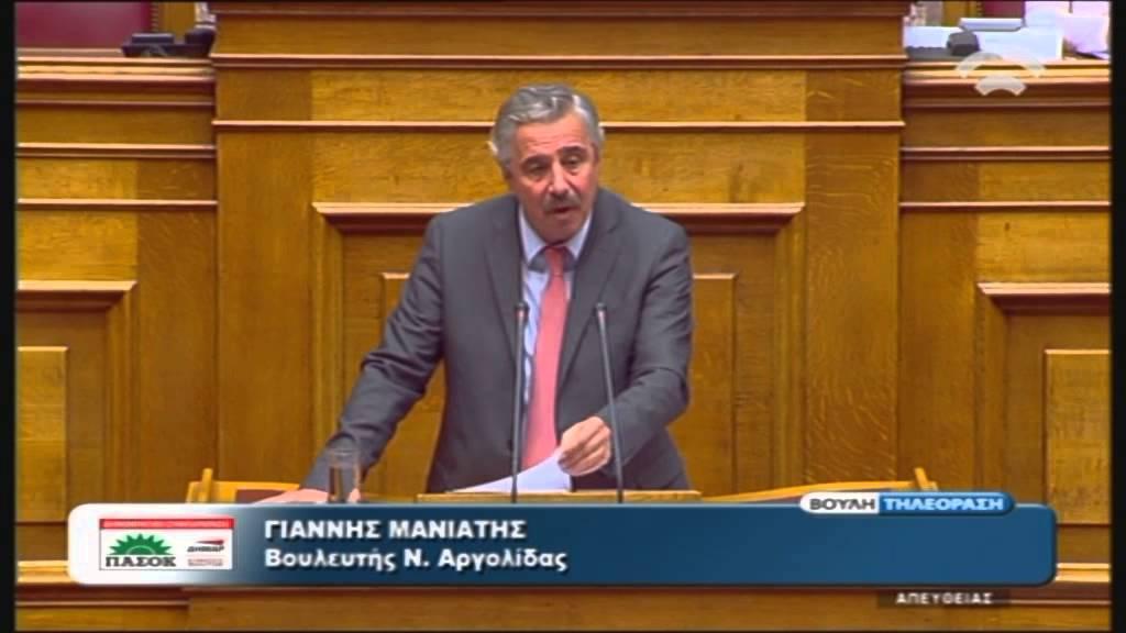 Προϋπολογισμός 2016: Γ.Μανιάτης (Δημοκρατική Συμπαράταξη) (03/12/2015)
