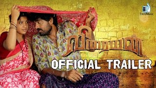 Veeraiyan Movie Trailer - Inigo Prabhakaran, Shiny