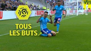 Video Tous les buts de la 2ème journée - Ligue 1 Conforama / 2017-18 MP3, 3GP, MP4, WEBM, AVI, FLV Agustus 2017