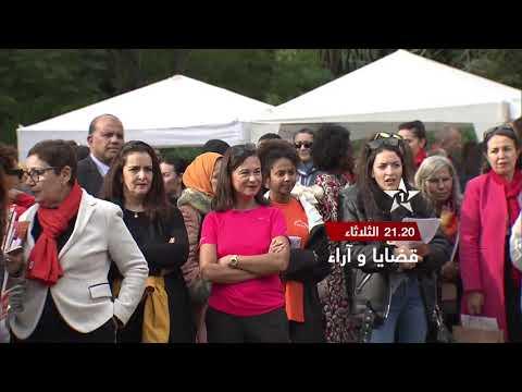 إعلان قضايا و آراء - اليوم العلمي لقضاء على العنف ضد النساء 27/11/2018