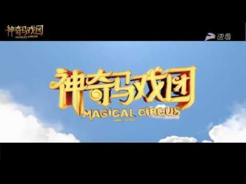 ANIMAL CRACKERS - Trailer Cinese