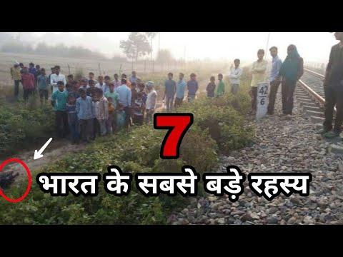 Top 7 Biggest Mysteries Of India.[HINDI]