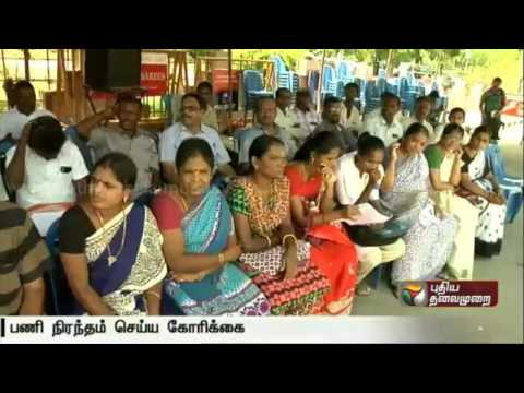 Indian-Bank-Employees-Federation-stages-protest-in-Chennai