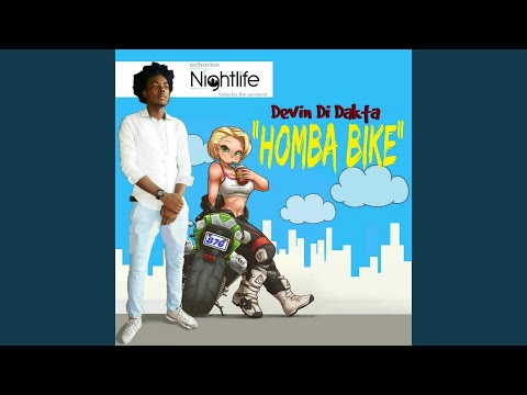 Homba Bike (видео)