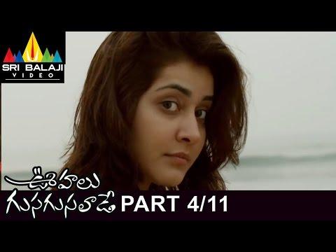 Oohalu Gusagusalade telugu Full Movie Part 4/11   Naga Shaurya, Rashi Khanna   Sri Balaji Video