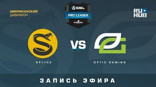 Splyce vs OpTic Gaming - ESL Pro League S7 NA - de_train [SleepSomeWhile, JayTB]
