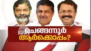 Video Chengannur bye-election : Candidates in News Hour | Asianet News Hour 22 Mar 2018 MP3, 3GP, MP4, WEBM, AVI, FLV April 2018