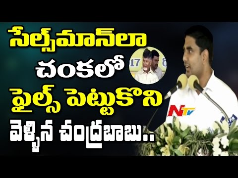 Nara Lokesh Superb Words About AP CM Chandrababu Naidu