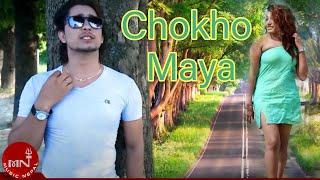 Choko Maya Lakai Ho by Rupak Dotel