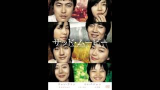Nonton 10 Film Korea Paling Sedih, Sumpah Wajib Nonton !!! Film Subtitle Indonesia Streaming Movie Download